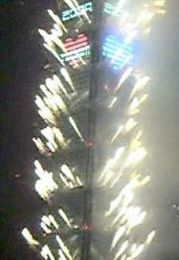 NEW YEAR 2009 - TAIPEI 101