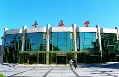 Dimanche 7 décembre 2008 - PEKIN