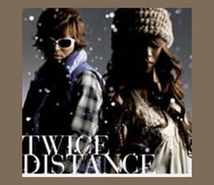 [No On SALE] Distance by Twice