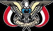 Yemen status Yémen