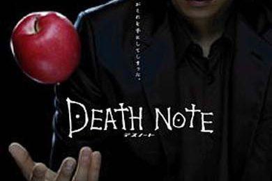 Death Note le Film de Shusuke Kaneko