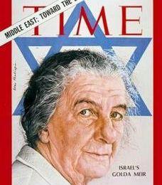 Lettre à Golda Meir