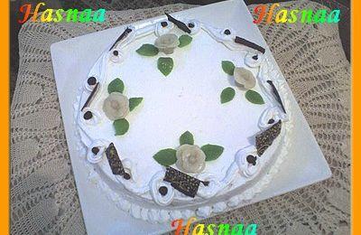 Gâteau d'occasion N° 4
