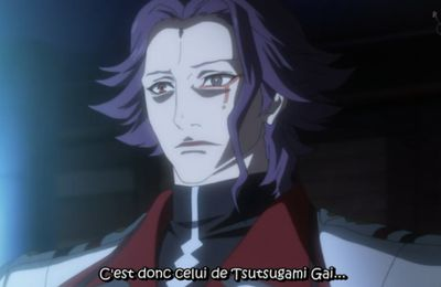 GUILTY CROWN EPISODE 19 VOSTFR