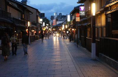 Kyoto by Night...