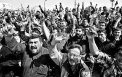 Conflicto Arabe-Israeli