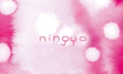 Portrait d'une sirène, Ningyo.