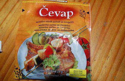 Cevapi, Petit repas Slovène