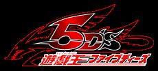 Yu-Gi-Oh! 5D's 51 - 60 vostfr