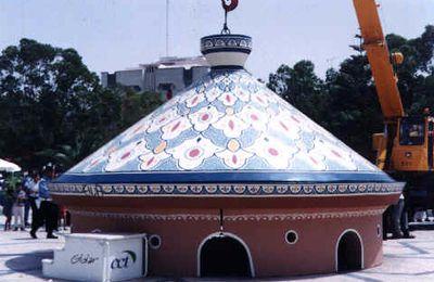 جمعية الحاج محمد بن علي المسفيوي : بمدينة آسفي