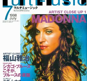 Madonna - Multi Music - Japon - Juillet 1998 - Ray Of Light - Photographed By Mario Testino
