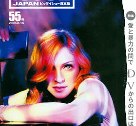 Madonna - The Big Issue - Japan - 15/08/2006