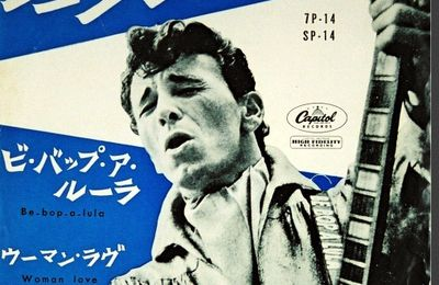 GENE VINCENT Japanese Single Capitol ( Collection The Phantom)