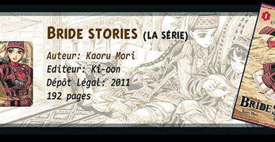 Bride stories (Mori)