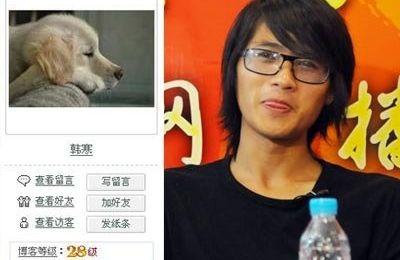 Blogueur Hanhan : culture et liberté