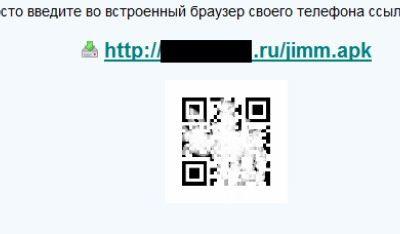 QRcode et sécurité : les EvilQR