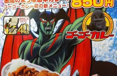 CURRY DEVILMAN