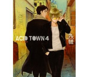 Acid Town tome 4 ???