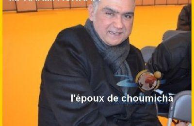 زوج شميشة السيد كريم أشرفي le mari de choumicha