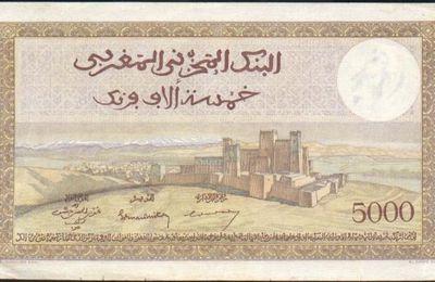 argent du maroc نقود مغربية