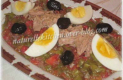 Salade mechwiya tunisienne السلطة المشوية التونسية