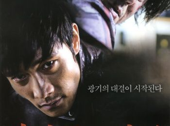 Kim Jee-Won : I saw the devil ( 2010 )