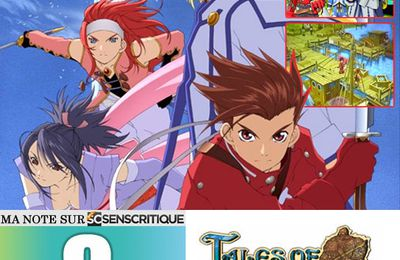 TALES OF SYMPHONIA [Test express]