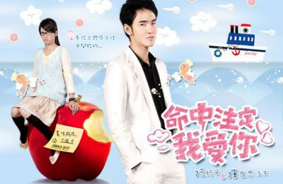 [TW-Drama] Fated to Love You