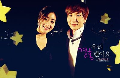 [K-Emission] We Got Married - TeukSo Couple