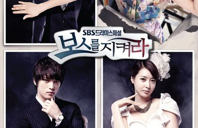 [K-Drama] Protect The Boss