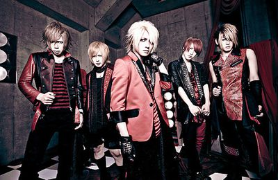 [News] AND will disband
