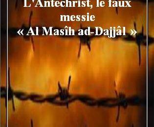 Télécharger : L'Antéchrist, le faux messie « Al Masîh ad-Dajjâl » [Pdf, word, doc]