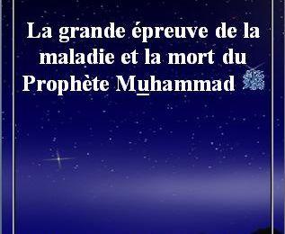 Télécharger : La grande épreuve de la maladie et la mort du Prophète Muhammad Par l'Imâm Al-Qadî 'Iyyâd [Pdf, word, doc]