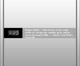Exégèse [Tafsir] : « Lorsque vous entendez qu'on renie les versets (le Coran) d'Allah et qu'on s'en raille, ne vous asseyez point avec ceux-là.. » ; Sourate 4, Verset 140 Par Abû Leyth   as-