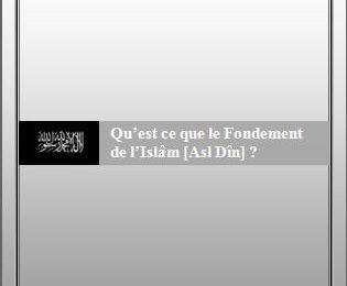 Télécharger : Qu'est ce que le Fondement de l'Islâm [Asl Dîn] ? Par l'Imâm Ibn Taymiyya [Pdf, word, doc]