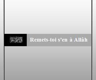 Télécharger : Remets-toi s'en à Allâh Par l'Imâm Shâfi'î [Pdf, word, doc]