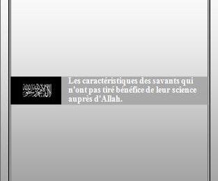 Télécharger : Les caractéristiques des savants qui n'ont pas tiré bénéfice... Par l'imam Abou Bakr Al-Ajouri [Pdf, word, doc]