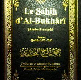Télécharger : Sahîh Al-Boukhârî Par l'imâm Al Boukhârî (Complet, tome 1, 2, 3 et 4) [Pdf, word, doc]