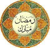 Fatwas de Ramadân