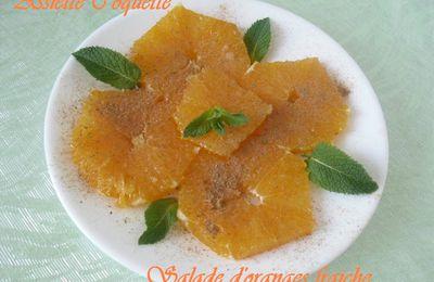 Salade d'oranges (comme au Maroc)