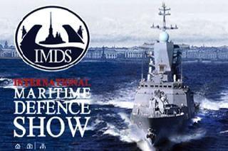 Le Salon IMDS ouvre ses portes aujourd'hui.