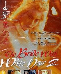 The Bride with White Hair 2 (La mariée aux cheveux blancs 2 / Bai fa mo nu zhuan 2), David Wu, 1994