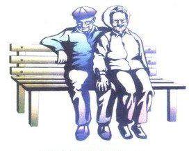 Sécurité et bien être des personnes âgées