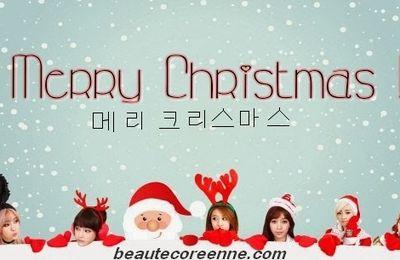 Joyeux Noël ! 메리 크리스마스 (^__^)
