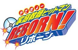 "Impression Manga : Hitman Reborn arc ""daily life"""