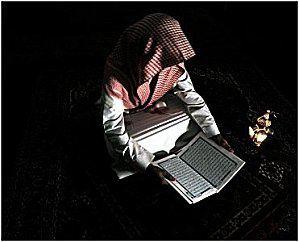 Faire appel au service d'un lecteur du Coran pour le mort