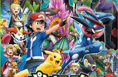 Pocket Monster XY & Z 43 Vostfr