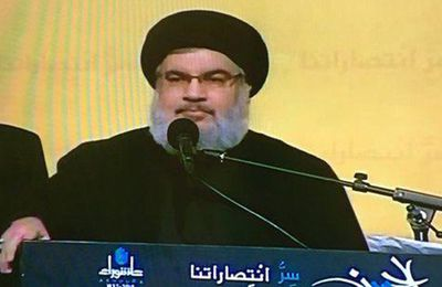 Nasrallah rails against Israel and the US in rare speech