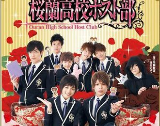 Ouran High School Host Club Dorama! ( O.H.S.H.C.)