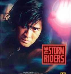HKmovie : The Storm Riders